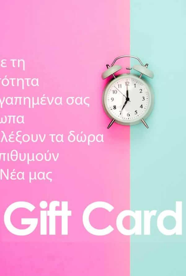 Makenzy Gift Cards